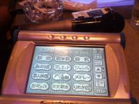 20060114181615.jpg