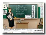 blogfukyu.jpg