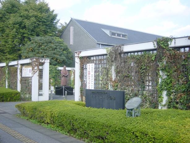 佐野郷土博物館