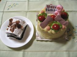 ふたりのケーキ♪