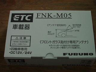 ETC10001.jpg
