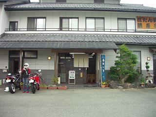 tu-0011.jpg