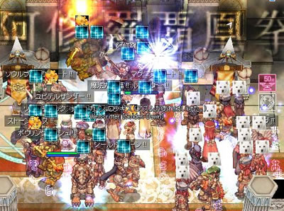 20090201_01.jpg