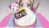 響専用、特大カップケーキ!