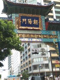 横浜中華街です。