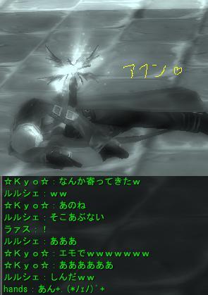 守護0110g