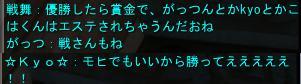 大リーガー3