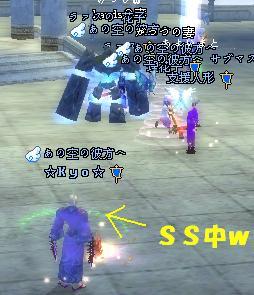 大リーガー新D3