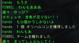 きょーぴー5