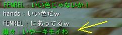 きょーぴー3