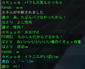 きょーぴー8