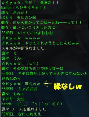 きょーぴー6