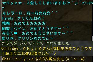 3ji2.jpg