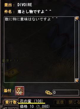 deibosouko3.jpg