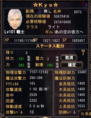 hakukuri4.jpg