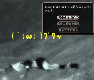 soukosi2.jpg