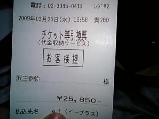 090329_013055.jpg