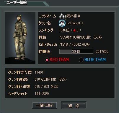 PRI_200903230352.jpg