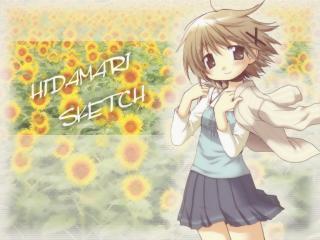hidamari 1024x768 (2)_thumbnail400