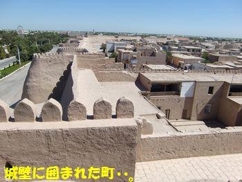 城壁に囲まれた町。