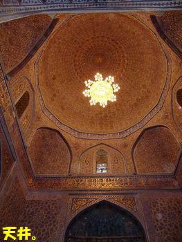 内部の天井。