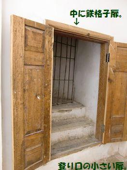 ミナレットの入り口の扉。