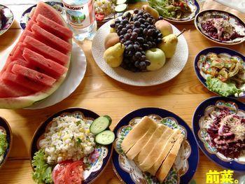 カミラのお夕飯。前菜。