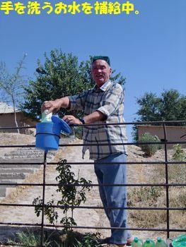 お手洗いお水を補給!