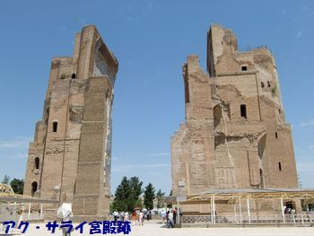 アク・サライ宮殿跡。