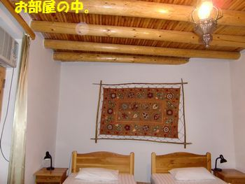 ラビハウスのお部屋。