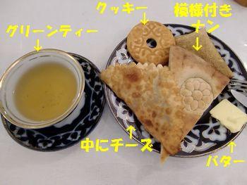 ヒヴァでの朝食~!