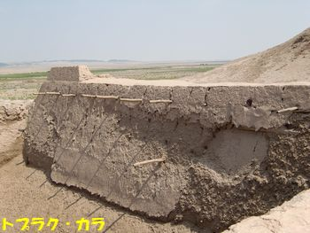 トプラク・カラ遺跡。1