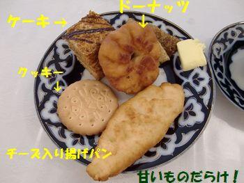 ヒヴァ・2日目の朝食~!