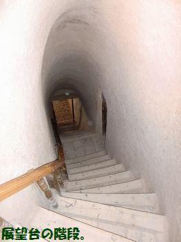 展望台の階段~!
