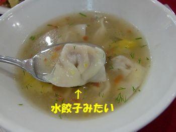 今日のお夕飯。スープ!