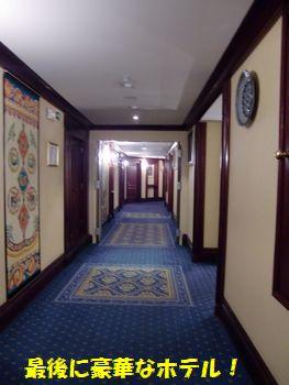 タシケントのホテル。