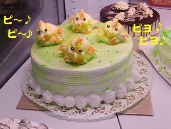 面白いケーキ!