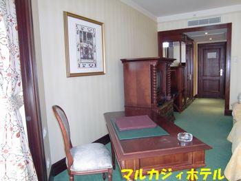 マルカジィホテル。部屋の中。