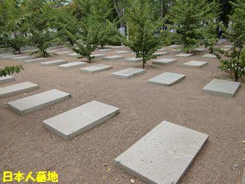 日本人墓地。