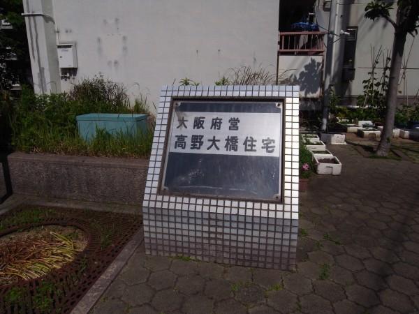 R0013875.jpg