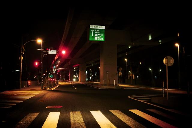 川崎 浮島1
