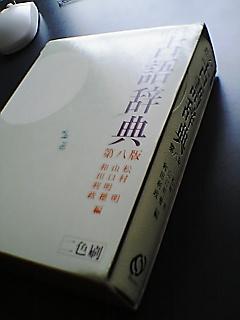 20060315185324.jpg