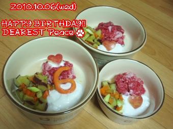 ピース6才のお誕生日のお食事♪