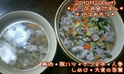 20101120(sat)お昼ごはん・おやつ