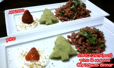 20101225(sat)ピコ&ムース クリスマスディナー