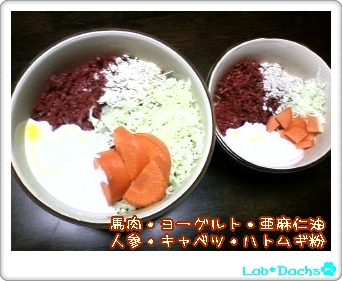 20091205(土)夕飯