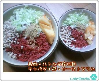 20091023fri/夕飯