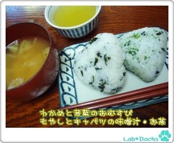 20091027tue/人間ごはん・朝食