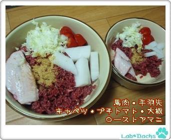20091027tue/夕飯