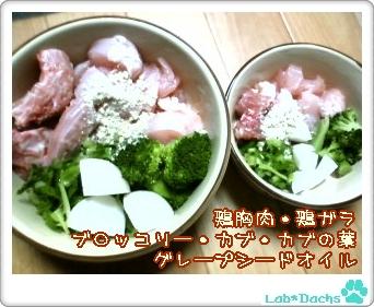 20091031sat/夕飯